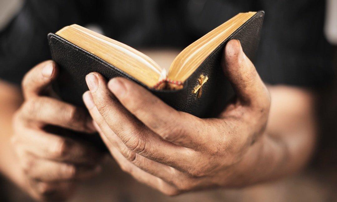 Palabras de poder en la Biblia